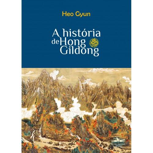 História de Hong Gildong, A